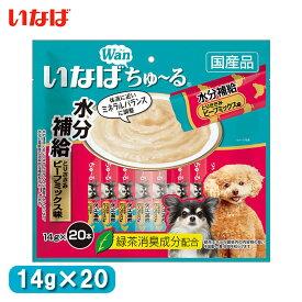 いなば 犬 ちゅーる(ちゅ〜る) 水分補給 とりささみ ビーフミックス味 14g×20本 ■ チャオ ドッグフード 犬用