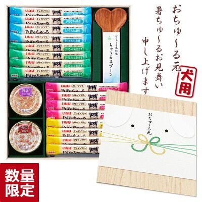 (季節のオススメ商品画像:大)