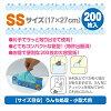 똥 냄새가 나 지 않는 가방 BOS 애완 동물 용 SS 200 매입
