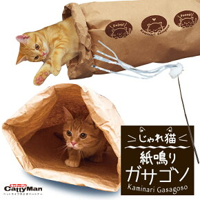 猫用品 おもちゃ