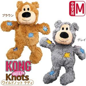 犬用おもちゃ コングジャパン コング ワイルドノット テディ M ■ ドッグトイ 鳴り笛入り ふれあい玩具 KONG