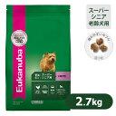 Eukanuba(ユーカヌバ)ドッグフード スーパーシニア 小型犬種(超小粒) 2.7kg 【ユーカヌバ(eukanuba)ドライフード/老犬・高齢犬用・シニア(11歳以上用)/ユカヌバ/ペットフード