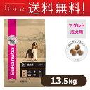 Eukanuba(ユーカヌバ)ドッグフード ラム&ライス 健康維持用(小粒) 13.5kg 【ユーカヌバ(eukanuba)ドライフード…