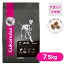 Eukanuba(ユーカヌバ)ドッグフード 健康維持用(メンテナンス) 中型犬種用(小粒) 7.5kg 【ユーカヌバ(eukanuba…