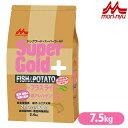 スーパーゴールド フィッシュ&ポテト プラス ライト 肥満・関節の健康に配慮 低アレルゲンフード 7.5kg 【森乳サンワールド/スーパーゴールド(SUPER GOLD)/ドライフード/成犬用(アダル