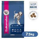 Eukanuba(ユーカヌバ)ドッグフード シニア 中型犬種(小粒) 7.5kg 【ユーカヌバ(eukanuba)ドライフード/高齢犬用・シニア(7歳以上用)/ユカヌバ/ペットフード/ドックフード】【