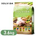 SOLVIDA ソルビダ ドッグフード 室内飼育肥満犬用(インドアライト) 3.6kg 【ソルビダ(SOLVIDA) オーガニック/ドラ…