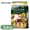 SOLVIDA ソルビダ ドッグフード 室内飼育成犬用(インドアアダルト) 3.6kg 【オーガニック ドッグフード/ドライフー…