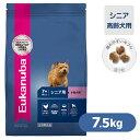 Eukanuba(ユーカヌバ)ドッグフード シニア 小型犬種(超小粒) 7.5kg 【ユーカヌバ(eukanuba)ドライフード/高齢犬用・シニア(7歳〜10歳用)/ユカヌバ/ペットフード/ドックフー