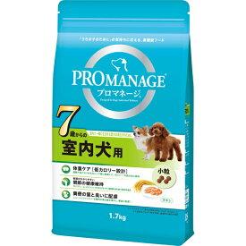 プロマネージ7歳からの室内犬用 1.7kg【プロマネージ(PROMANAGE)/ドライフード/高齢犬用(シニア)/旧パーフェクトフィット/ペットフード/DOG FOOD/ドックフード】