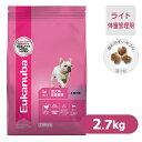 Eukanuba(ユーカヌバ)ドッグフード 体重管理用(ライト) 小型犬種(超小粒) 2.7kg 【ユーカヌバ(eukanuba)ドラ…