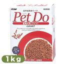 Pet Do(ペットドゥ) ライト 肥満犬用 ドッグフード 1kg 【ペット・ドゥ(Pet Do/PetDo)/ダイエット・低カロリー/ド…