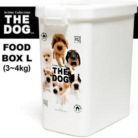 THE DOG フードBOX Lサイズ 【梅雨対策】【フードストッカー・容器(ドッグフード/キャットフード)】【犬用品・猫用品/ペット・ペットグッズ/ペット用品】