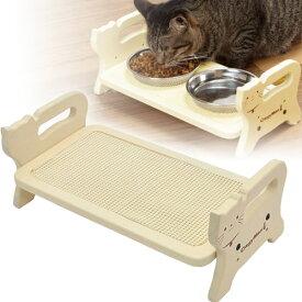 ドギーマンハヤシ ウッディーダイニング キャット 【猫用/食器台・テーブル/Woody-style】【猫用品/猫(ねこ・ネコ)/ペット・ペットグッズ/ペット用品】