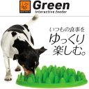 130624_green_01