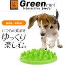 130826 greenmini 01