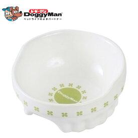 ドギーマン 便利なクローバー陶製食器 S 【犬の食器(しょっき)/セラミック・陶器/フードボウル】【犬用品/ペット・ペットグッズ/ペット用品】