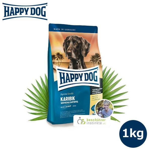 HAPPY DOG センシブル カリビック(シーフィッシュ)アレルギーケア 1kg 【HAPPY DOG/ドッグフード/ドライフード/成犬用/プレミアムフード/DOG FOOD/ペットフード】【犬用品/ペット・ペットグッズ/ペット用品】