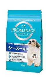 プロマネージ 成犬 シーズー用 1.7kg 【プロマネージ(PROMANAGE)/ドライフード/成犬用(アダルト)/旧パーフェクトフィット/ペットフード/DOG FOOD/ドックフード】