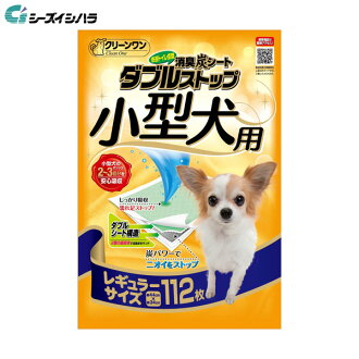 23rd deodorant charcoal sheet compact double stop dog regular 112 cards