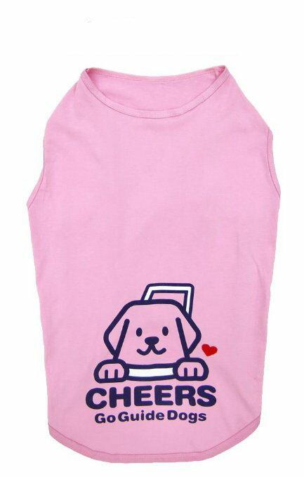 アスク チャリティTシャツC ライトピンク 10号 【ドッグウェア/犬服・犬の服(洋服)/T-Shirt】【犬用品/ペット・ペットグッズ/ペット用品】【DM便対応】