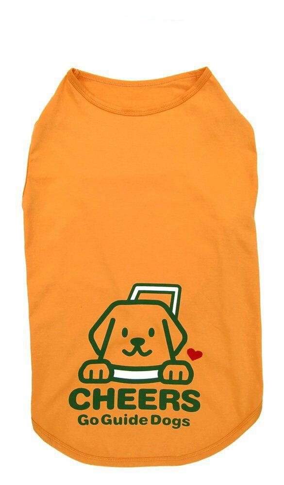 アスク チャリティTシャツC オレンジ 10号 【ドッグウェア/犬服・犬の服(洋服)/T-Shirt】【犬用品/ペット・ペットグッズ/ペット用品】【DM便対応】
