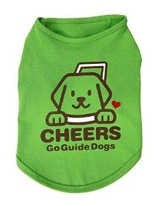 アスク チャリティTシャツC グリーン D3号 【ドッグウェア/犬服・犬の服(洋服)/T-Shirt】【犬用品/ペット・ペットグッズ/ペット用品】【DM便対応】