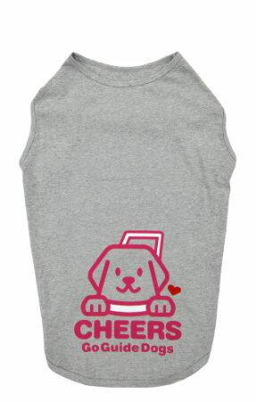 アスク チャリティTシャツC グレー 9号 【ドッグウェア/犬服・犬の服(洋服)/T-Shirt】【犬用品/ペット・ペットグッズ/ペット用品】【DM便対応】