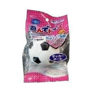 ターキー おもちゃATサッカー ボール 【犬のおもちゃ/犬用おもちゃ/ボール】【犬用品・犬/ペット・ペットグッズ・ペット用品/オモチャ】