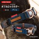 犬用 首輪 散歩 イージードッグ EZYDOG ダブルロック カラー L デニム ■ おしゃれ 軽い 丈夫 汚れにくい 大型犬