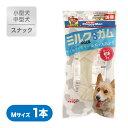 ドッグフード おやつ ドギーマンハヤシ ミルク風味 ガム ボーン M 1本 ■ ドックフード 全犬種用 スナック 小型犬 中型犬