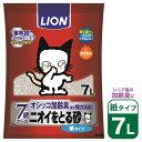 猫用 猫砂 固まる 燃やせる ライオン ニオイをとる 砂 7歳以上用 紙タイプ 7L ■ キャット 砂 消臭 匂い 臭い 吸収
