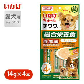 国産 ドッグフード ウェット 犬 いなば 犬種別 ちゅ〜る 総合栄養食 チワワ用 14g×4本