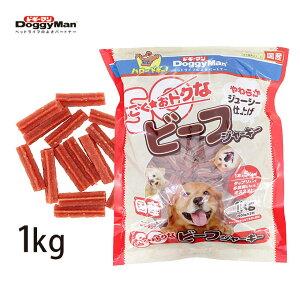 ドッグフード おやつ ソフト ドギーマン SO ビーフ ジャーキー 1Kg ■ スナック 全犬種用 牛 小型犬 高齢犬 シニア 食べやすい やわらかい 柔らかい 国産
