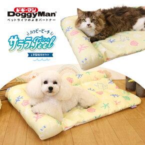犬用品 ベッド・マット