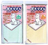 ボンビ ペット用防水タオル 2L 【犬用品/ペット・ペットグッズ/ペット用品】