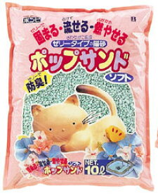 猫砂 ボンビ ポップサンドソフト(猫砂) 10L 【紙系の猫砂/ねこ砂/ネコ砂】【猫の砂/猫のトイレ】【猫用品/猫(ねこ・ネコ)/ペット・ペットグッズ/ペット用品】