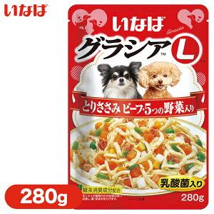 いなば グラシアL ビーフ 5つの野菜 280g ■ ドッグ 犬 フード ごはん レトルト ウェット INABA