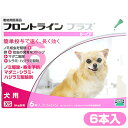 Flo plus dog xs6