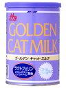 ワンラック ゴールデンキャットミルク 130g 猫用粉ミルク 【キャットフード/森乳サンワールド/ペットフード】【猫用品…