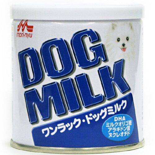 ワンラック ドッグミルク 50g 犬用 【ドッグフード・ミルク(粉末)/森乳サンワールド/ペットフード/DOG FOOD/ドックフード】【犬用品/ペット・ペットグッズ/ペット用品】