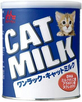 ワンラックキャットミルク270g【猫用】