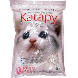 猫砂 固まる紙砂(猫砂)カタピー 8L ■ 紙系の猫砂 ねこ砂 ネコ砂 猫の砂 猫のトイレ