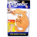 プラッツ 猫じゃらし キャットダンサー(Cat Dancer) 【猫じゃらし/ねこじゃらし】【猫のおもちゃ・猫用おもちゃ】【…