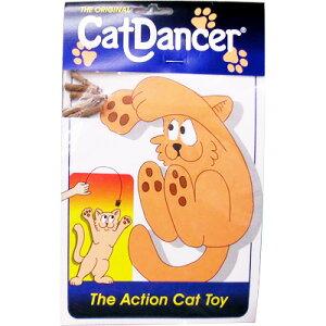 キャットダンサー 猫じゃらし プラッツ Cat Dancer ■ねこじゃらし 猫じゃらし 猫のおもちゃ 猫用品 ねこ ネコ ペット ペットグッズ ペット用品 オモチャ 玩具
