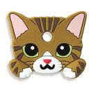 081022 catkey 04