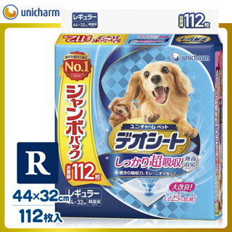 It is 112 pieces of super absorption no incense deodorization type regulars well ユニチャームデオシート