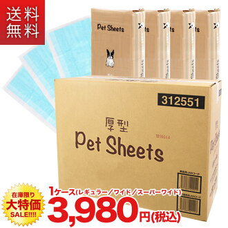 Pet sheet thickness type 1 case cc-nda cc-sgh Super sale limited importantly