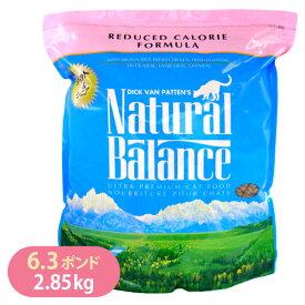 ナチュラルバランス キャットフード リデュースカロリー 2.85kg 【ナチュラルバランス(Natural Balance)/ドライフード/成猫・高齢猫・老猫・肥満猫(全猫種対応)/ペットフード】【猫用品/猫(ねこ・ネコ)/ペット用品・ペットグッズ】