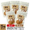 犬 おやつ 無添加 国産 PV グルコサミン&コンドロイチン ササミチップ 10枚入×5個セット【ドッグフード/犬 おやつ …